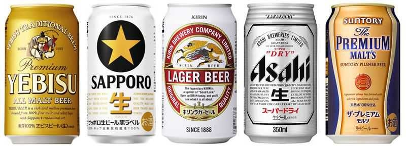 The 5 Japanese Beers
