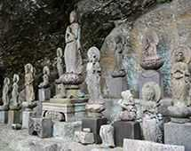 Nihon-ji