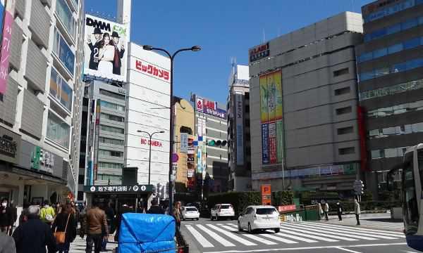 Ikebukuro, Tokyo