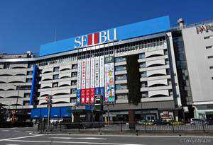 Seibu department store in Ikebukuro