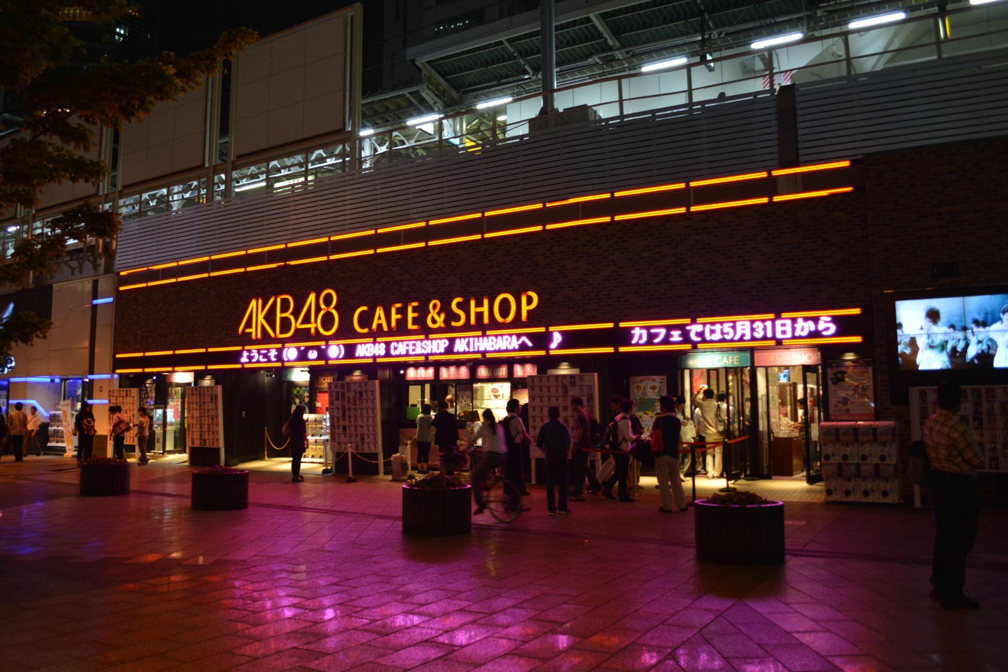 「AKB48 CAFE&SHOP AKIHABARA」の画像検索結果